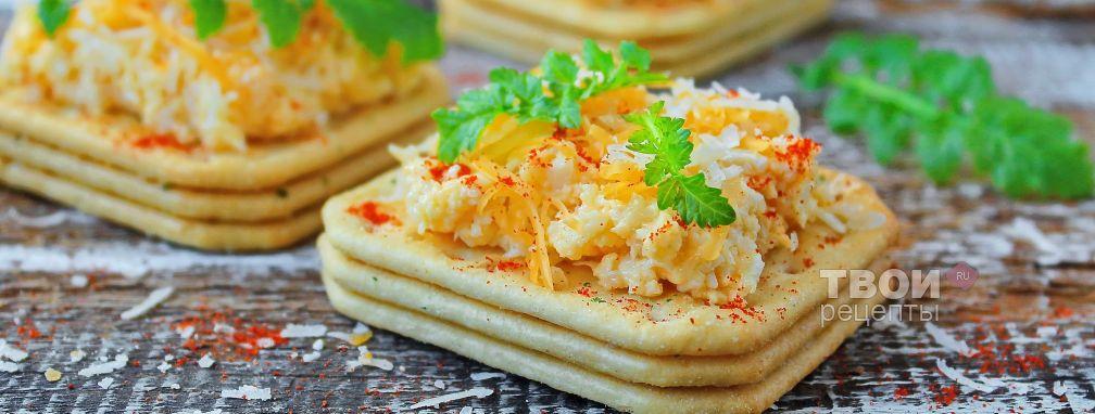 Салат из кальмаров с сыром - Рецепт