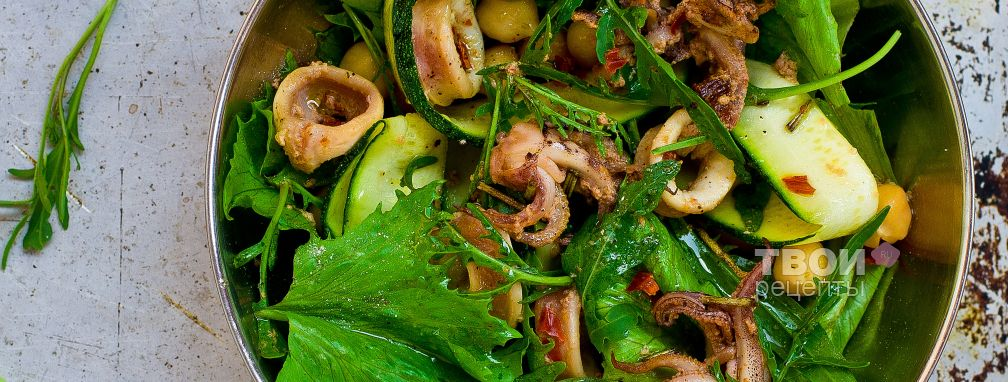 Салат из кальмаров - Рецепт