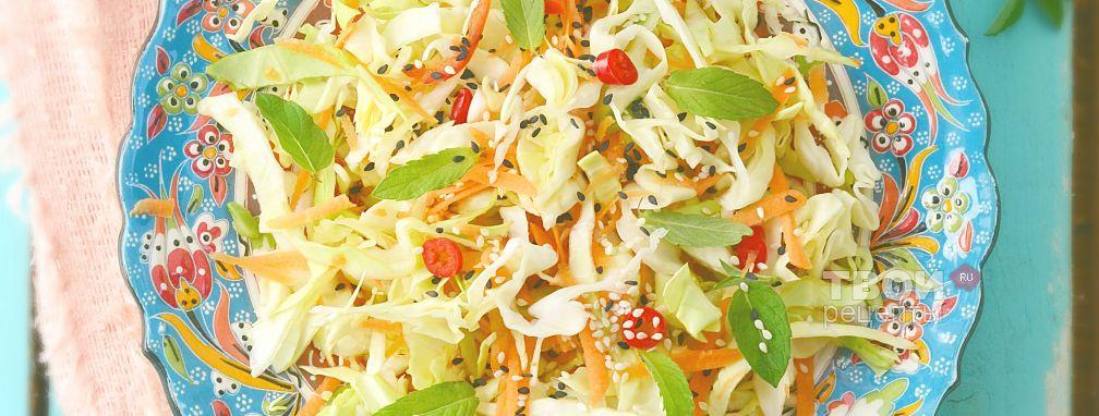 Салат из капусты и моркови  - Рецепт