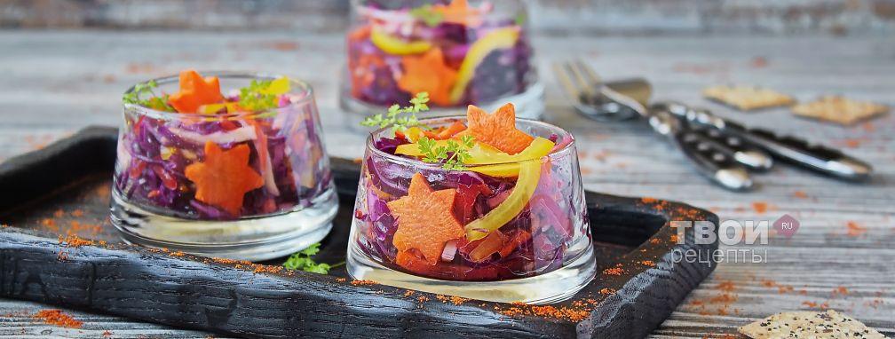 Салат из красной капусты - Рецепт