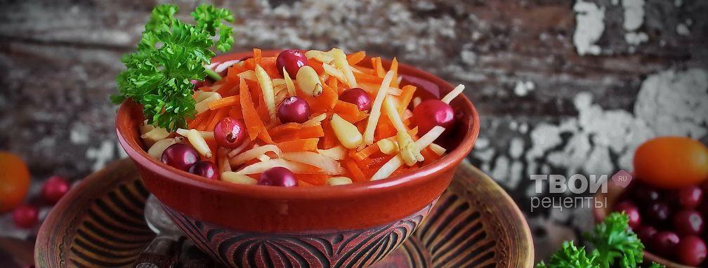 Салат из моркови - Рецепт