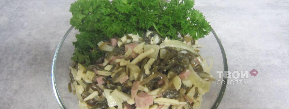 Салат из морской капусты - Рецепт
