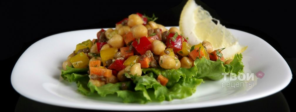 Салат из нута с чечевицей - Рецепт