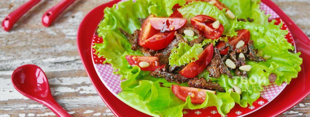 Салат из печени говяжьей - Рецепт