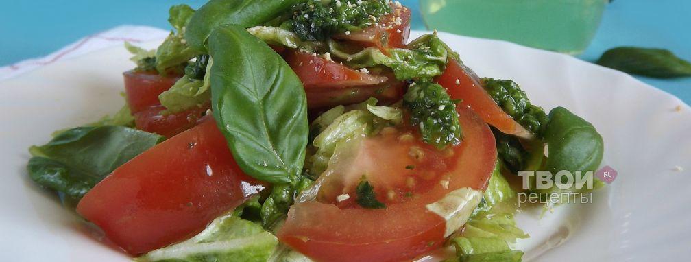 Салат из помидоров с базиликом - Рецепт