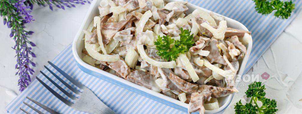 Салат из сердца - Рецепт
