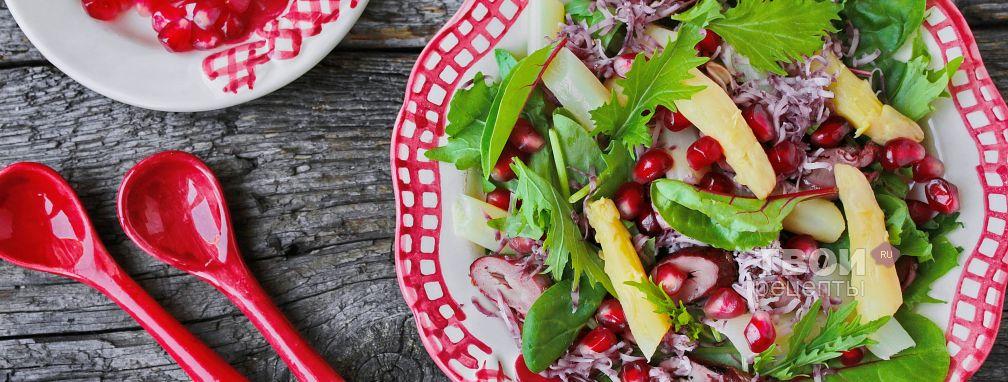 Салат из спаржи - Рецепт