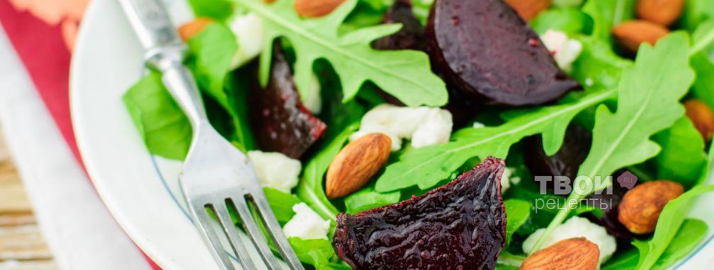Салат из свеклы - Рецепт