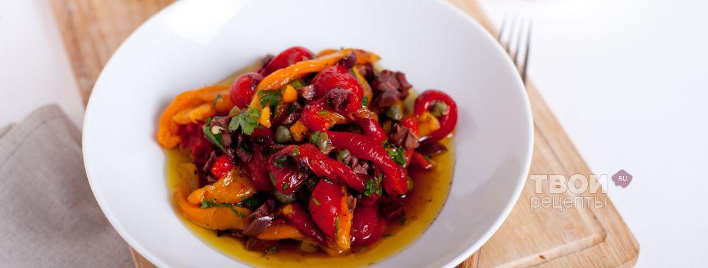 Салат из запеченных перцев - Рецепт