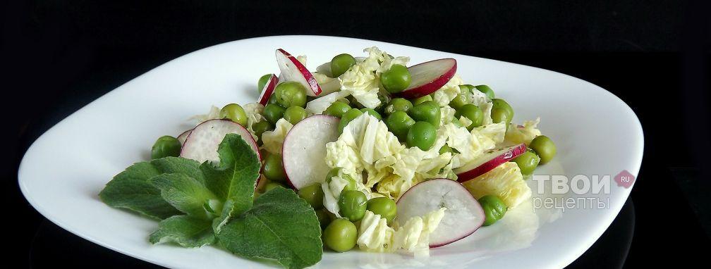 Салат из зеленого горошка с редиской - Рецепт