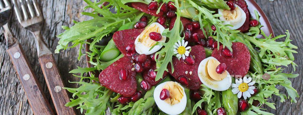 Салат Изысканный - Рецепт