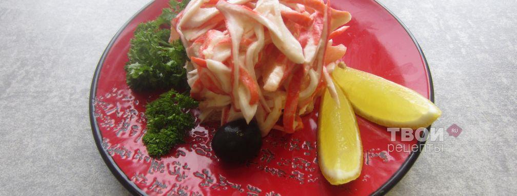 Салат красное море - Рецепт