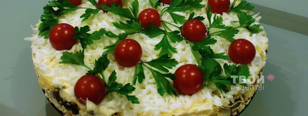 Салат с курицей и грибами - Рецепт