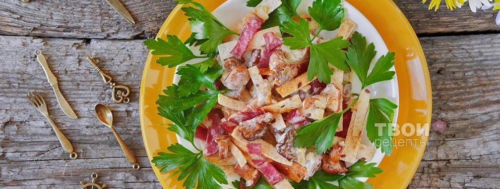 Салат Лесная поляна - Рецепт