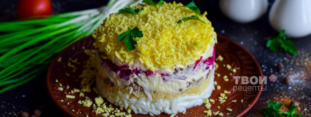 Салат мимоза с сыром - Рецепт