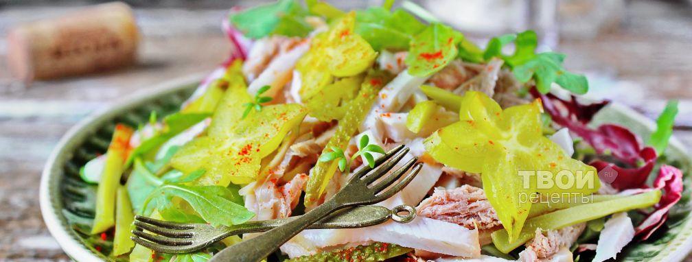 Салат мясной - Рецепт