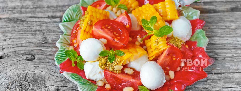 Салат Нежный - Рецепт