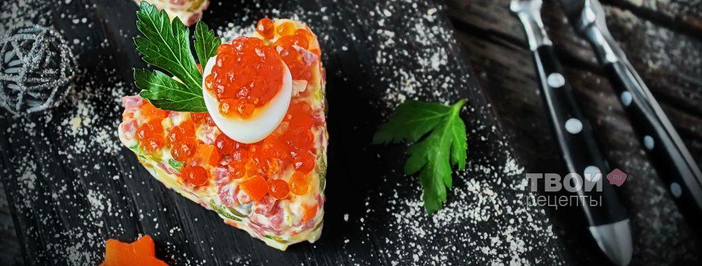 Салат оливье с колбасой - Рецепт