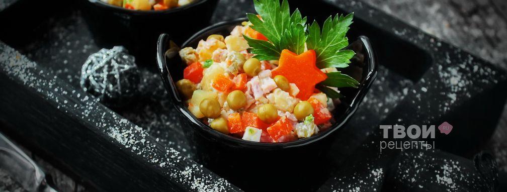 Салат оливье - Рецепт