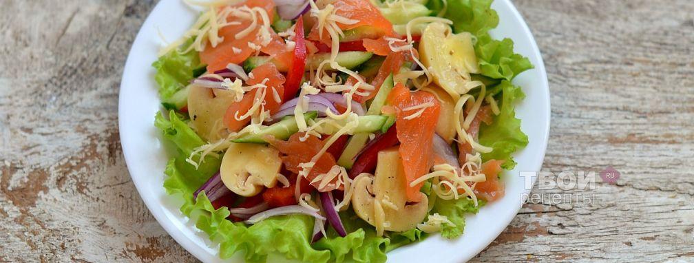 "Салат ""Портофино"" - Рецепт"