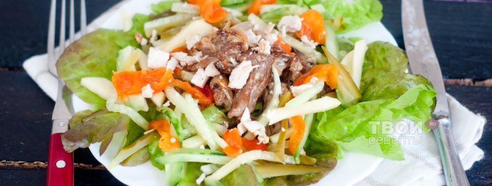 Салат пражский - Рецепт