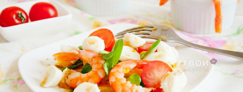 Салат с апельсинами - Рецепт