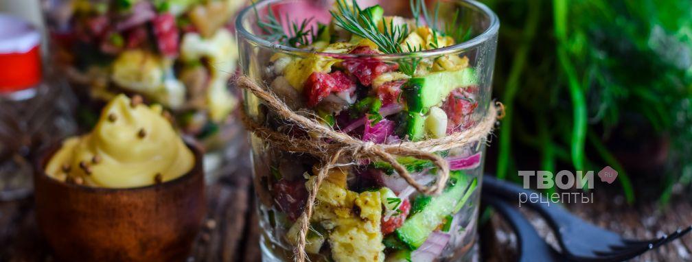 Салат с блинами - Рецепт