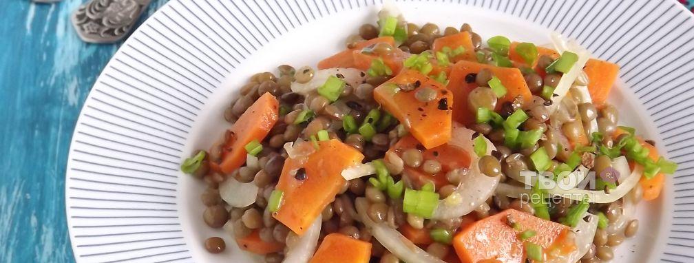Салат с чечевицей и морковью - Рецепт