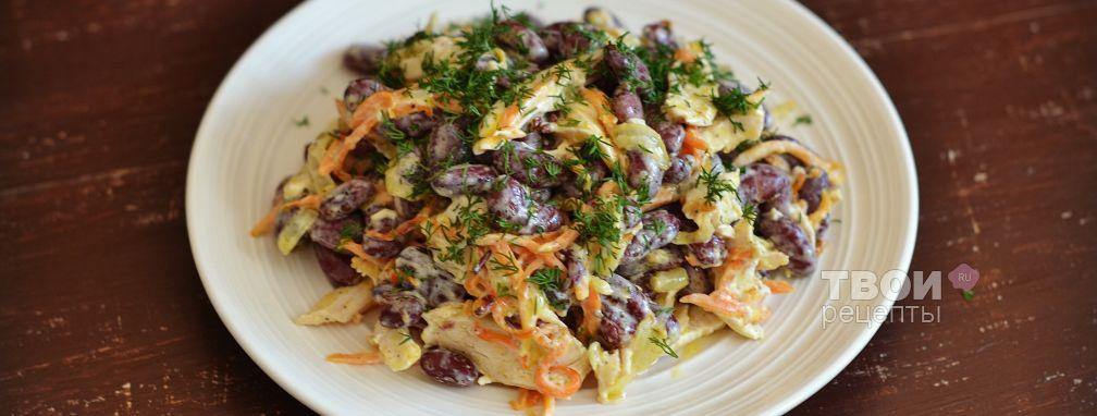 Салат с фасолью и морковью - Рецепт