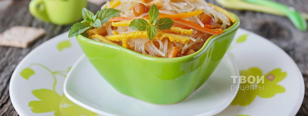Салат с фунчозой - Рецепт
