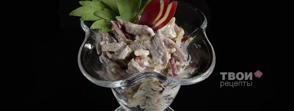 Салат с говядиной  - Рецепт