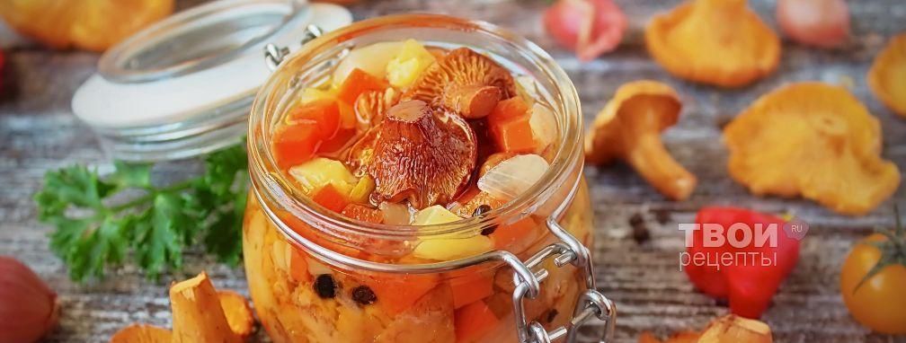 Салат с грибами на зиму - Рецепт