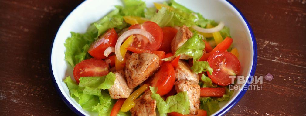 Салат с индейкой - Рецепт