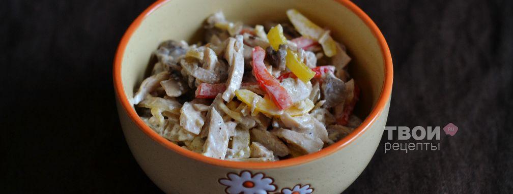 Салат с кальмарами и грибами - Рецепт