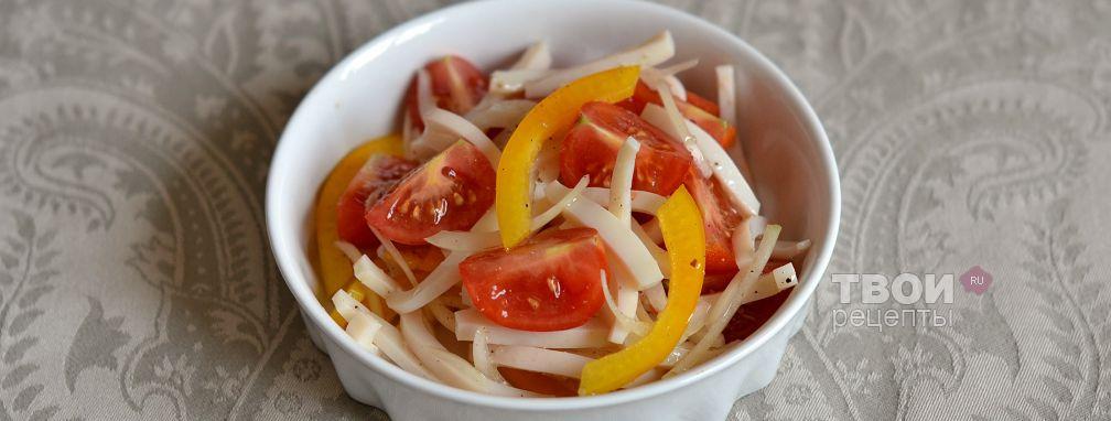 Салат с кальмарами и помидорами - Рецепт