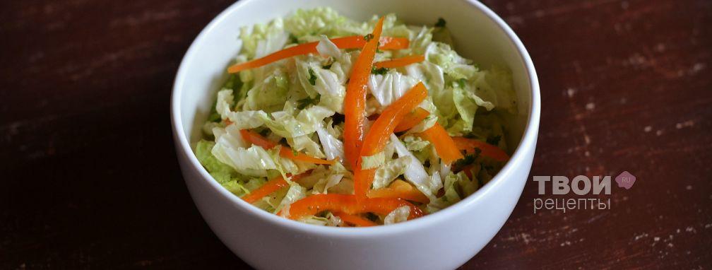 салат с капустой морковкой перцем рецепт