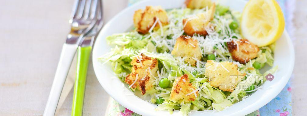 Салат с капустой и сухариками - Рецепт