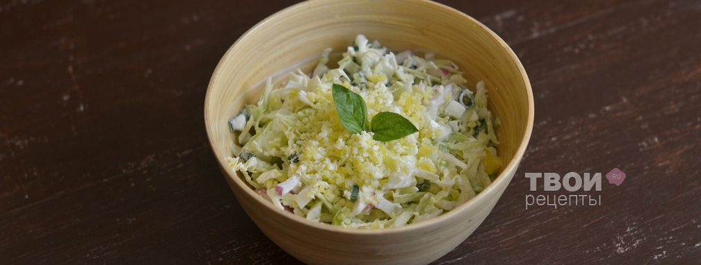 Салат с капустой и яйцом - Рецепт