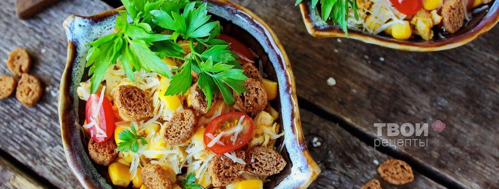Салат с кириешками - Рецепт