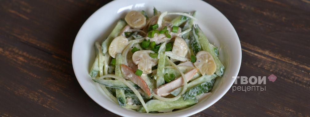 Салат с копченой курицей и огурцами - Рецепт