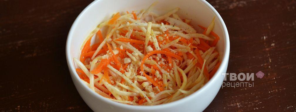 Салат с корнем сельдерея - Рецепт