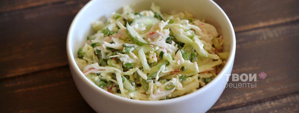 Салат с крабовым мясом - Рецепт