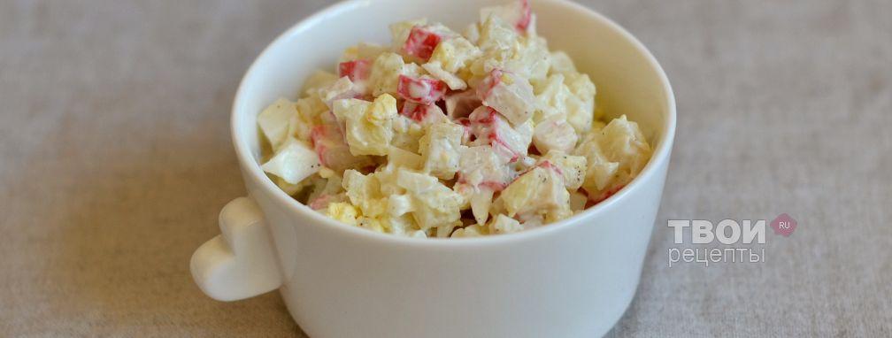 Салат с крабовыми палочками и яйцом - Рецепт