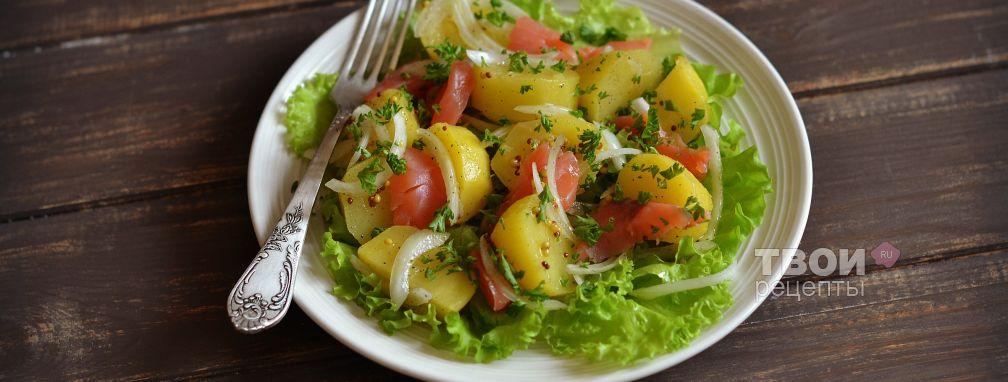 Салат с красной рыбой - Рецепт