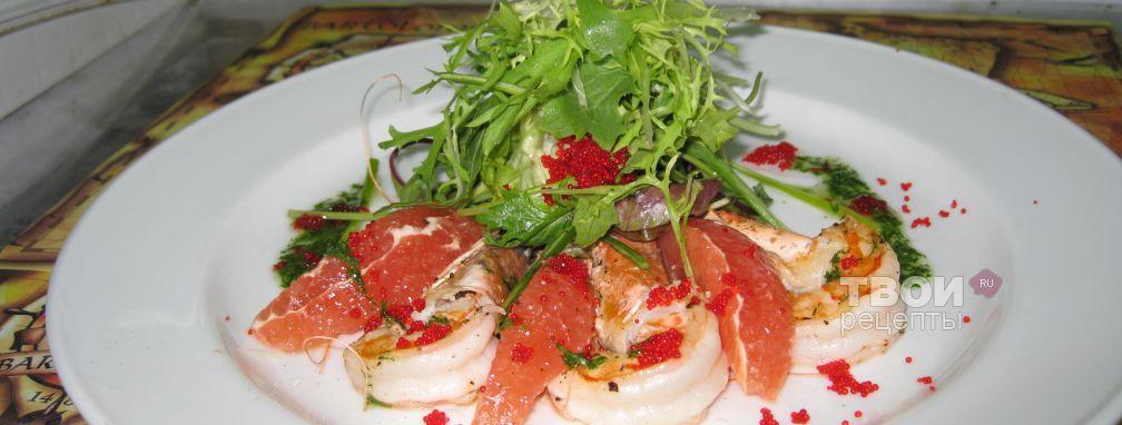 Салат с креветками и апельсинами - Рецепт