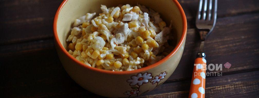 Салат с кукурузой и сыром - Рецепт