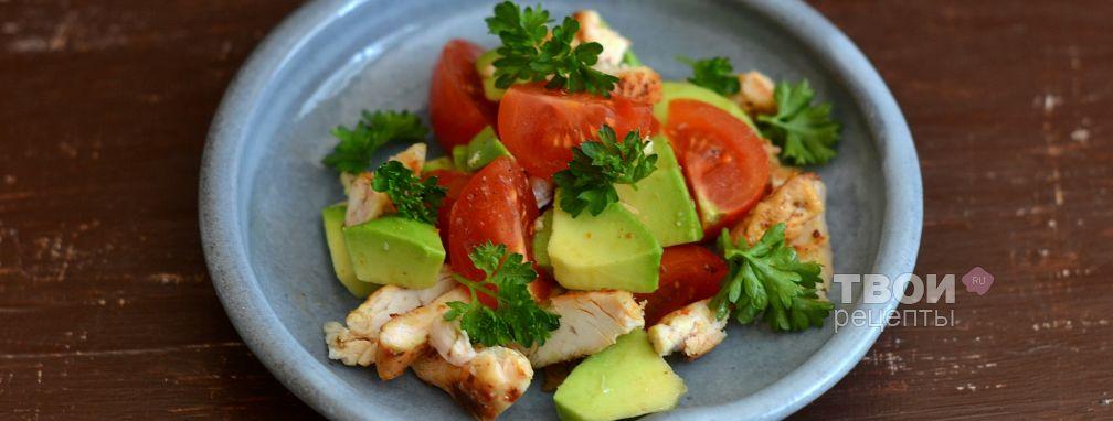 Салат с курицей и авокадо - Рецепт