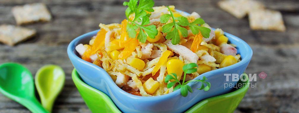 Салат с курицей и блинчиками - Рецепт