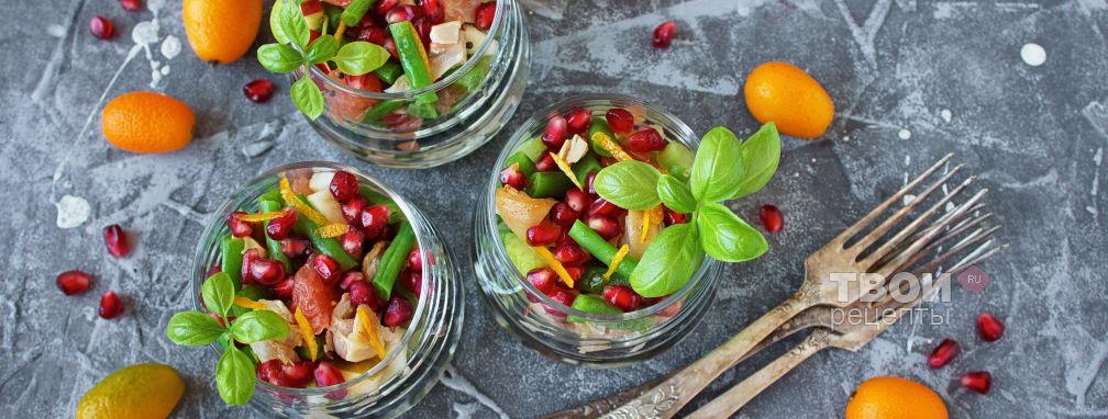 Салат с курицей и гранатом - Рецепт