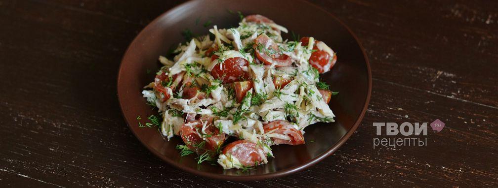 Салат с курицей и помидорами - Рецепт